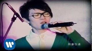 方大同Khalil Fong - 三人遊 (Official MV)