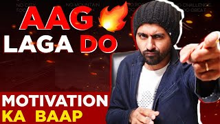 Mensutra: Watch this if you CANT WORK HARD! Baap of Motivational Videos HINDI