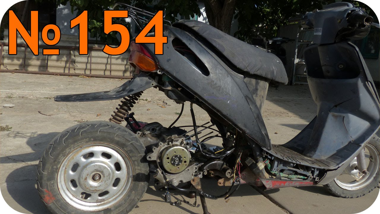 Ремонт кик стартера на honda dio 35 - YouTube