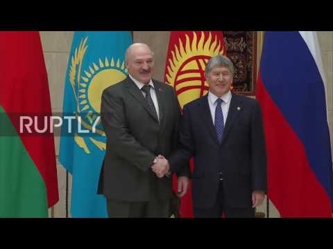 Kyrgyzstan: Supreme Eurasian Economic Council summit kicks off in Bishkek