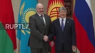Kyrgyzstan  Supreme Eurasian Economic Council summit kicks off in Bishkek