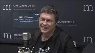 Полилог. В гостях Денис Рожков