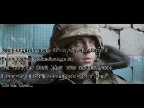 Russische musik Kuckuck . Ukraine krieg