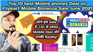 Flipkart Mobile Bonanza Sale J…