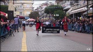 Παρέλαση 28ης Οκτωβρίου τα 11 Δημοτικά Σχολεία Γιαννιτσών