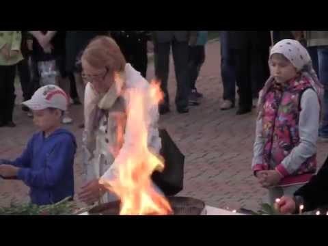Акция «Свеча памяти» в Ярково