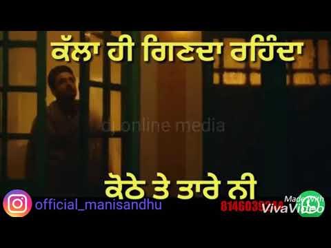 Chata Tara(Lyrics) sajjan adeebnew song