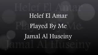 Helef El Amar - Jamal Al Huseiny - حلف القمر - جمال الحسيني