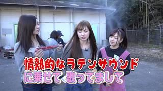 LinQメンバーの高木悠未、坂井朝香、新木さくらが初期消火に役立つ防災...