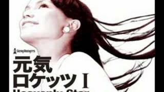 元気ロケッツ - Star Surfer