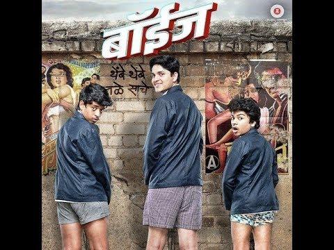 Boyz 2017 New Released Latest Marathi Movie