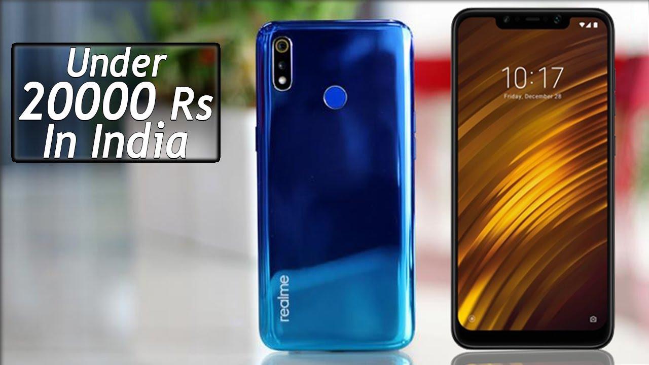 Top 5 Best Smartphone Under 20000 In India