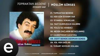 Dert Bende Derman Sende (Müslüm Gürses) Official Audio #dertbendedermansende #müslümgürses