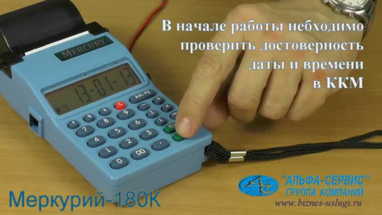 Хотите купить кассовый аппарат 2016г. В москве недорого и оперативно?. Мы занимаемся продажей кассовой техники. Доставка бесплатно!. Доступные цены!