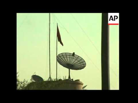 Pictures of embassy in Iraqi capital