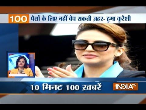 News 100 | 15th May, 2017 - India TV