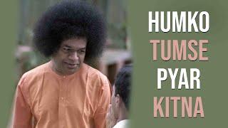 Humko Tumse Pyar Kitna   94th Birthday Special   Prasanthi Nilayam