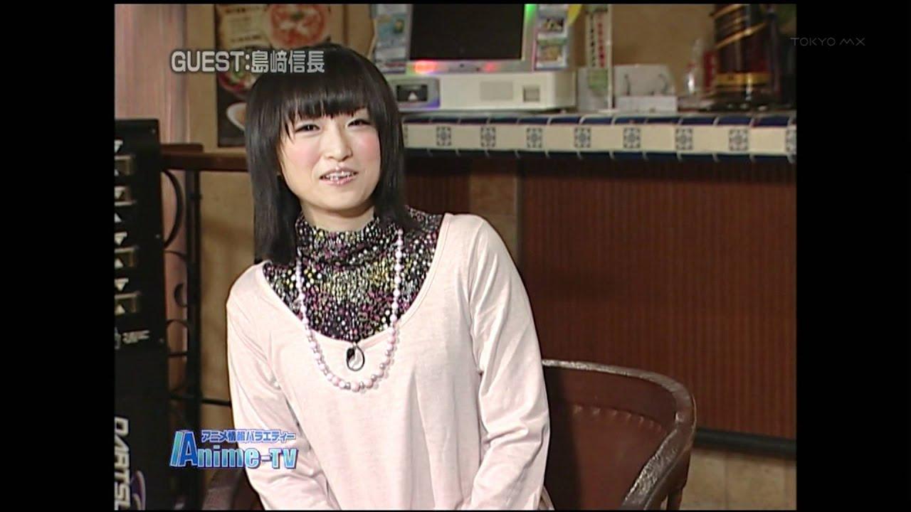 Shimazaki Nobunaga AnimeTV Nobunaga Shimazaki