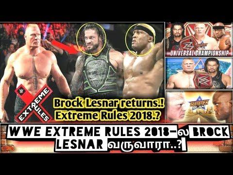 WWE Extreme Rules 2018-ல Brock Lesnar வருவாரா..?/World Wrestling Tamil