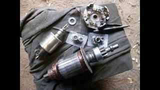 ремонт стартера для мотоблока или мототрактора  замена втулок