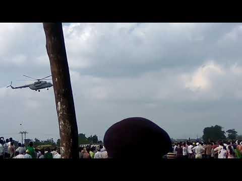 Janjgir Champa me pm narendra modi ki aagamn  helicopter se