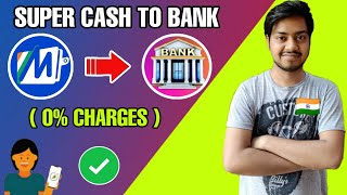 How to transfer mobikwik supercash to bank 0% charge, Mobikwik supercash to bank transfer FREE !!