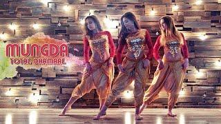 MUNGDA Dance Cover | Total Dhamaal | Sonakshi Sinha | Ajay Devgn