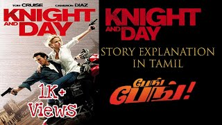 """Tom Cruise Action &  Comedy Movie """"Knight and Day"""" Movie Full Story Explanation In Tamil"""