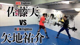 UFC vs RIZIN、UFCファイター佐藤天とスパーリングしてみた&対談後編