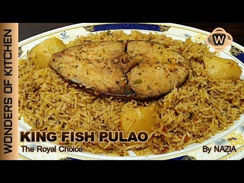 Fish Pulao Recipe - How  To Make Fish Pulao - Fish Rice Recipe- King Fish Pulao