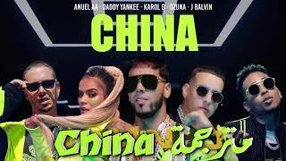 Anuel AA, Daddy Yankee, Karol G, Ozuna & J Balvin - China مترجمة