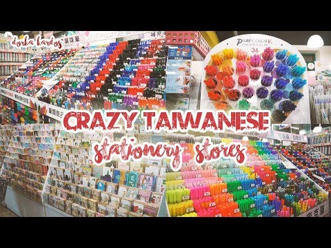 Taiwan Stationery Stores - Stationery Lovers' Dream!