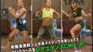 DVD『ダンス・スタイル・ダイエット レゲエ・シェイプアップ編』ダイジェストムービー