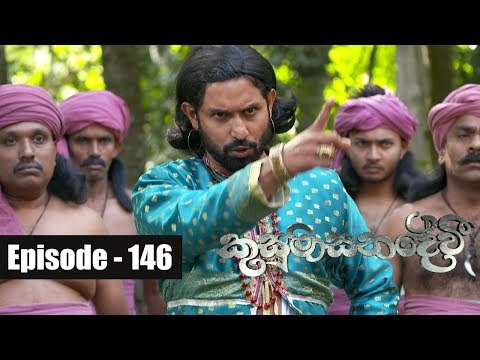 Kusumasana Devi   Episode 146 14th January 2019