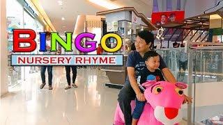 BINGO Song while Riding Plush Animal Ride Toy