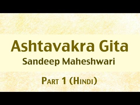 1 of 26 - Ashtavakra Gita by Sandeep Maheshwari I Hindi