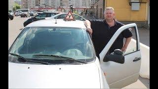 Автоинструктор МКПП в ЮВАО и г Люберцы Дмитрий