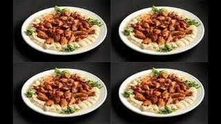 طريقة عمل سلطة الحمص بالدجاج  - food - cooking - recipes - cooking school - Mai Ismael Channel