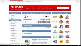 БИМ-Радио (Казань 102,8 FM) слушать онлайн бесплатно