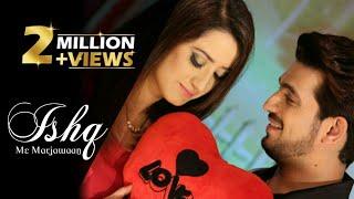 Ishq Mein Marjawaan (Romantic Version) Full Song | Arohi & Deep Bg Tune | colors tv.mp3