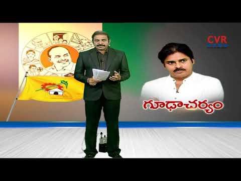 Pawan Kalyan Janasena Survey on Candidates | CVR News