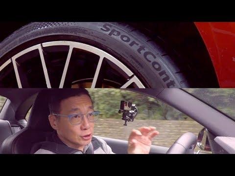 【統哥】為M2換雙跑鞋試試,Continental SportContact SC6 高性能胎試駕