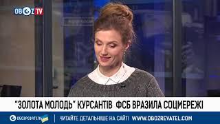 В сети появилось видео танца генпрокурора Луценко с собакой