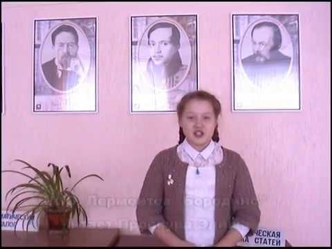 Изображение предпросмотра прочтения – ЭлишаПроскура читает произведение «Бородино» М.Ю.Лермонтова