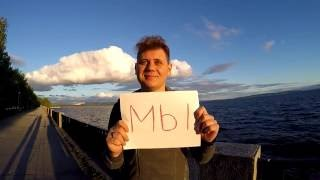 Алексей + Алевтина   Подарок от друзей на свадьбу #OneBeFree