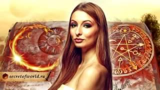 Как распознать Ведьму: признаки внешности и поведения
