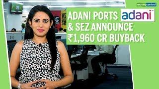 3 Point Analysis | Adani Ports & SEZ Announce `1960 cr Buyback