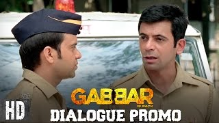 The end of corruption | DIALOGUE PROMO 11 | Starring Akshay Kumar | In Cinemas Now