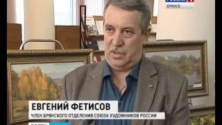 В Брянской областной научной библиотеке имени Ф.И. Тютчева открылась авторская экспозиция