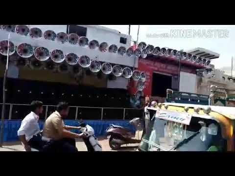 . Pooja radio Agra